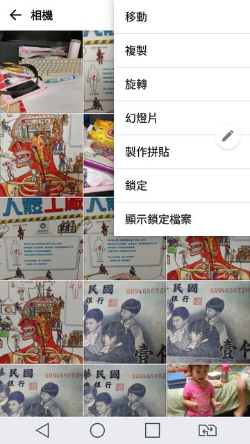 Screenshot_2016-06-15-21-39-56