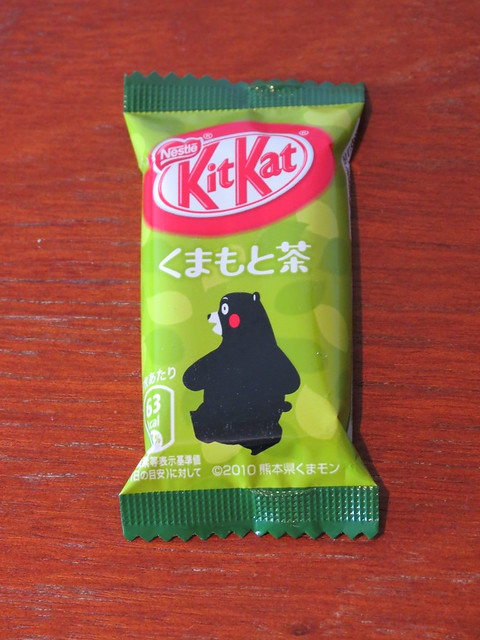 Kumamon chocolate & matcha Kit Kats (Japan)