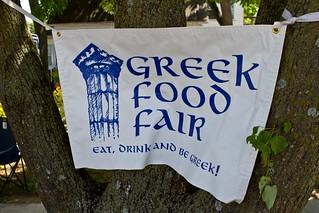 Greek Food Fair 2012 | by Don3rdSE