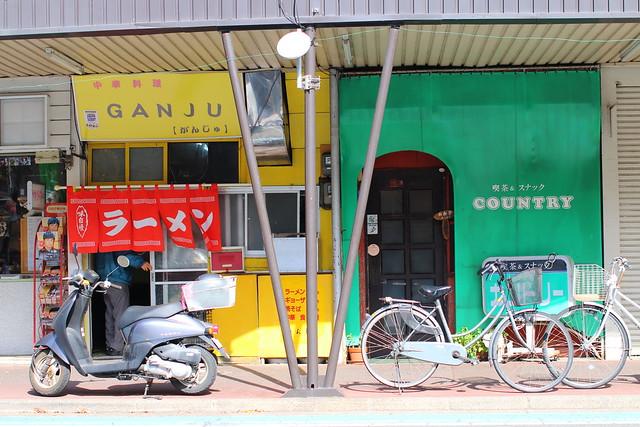 Morioka.