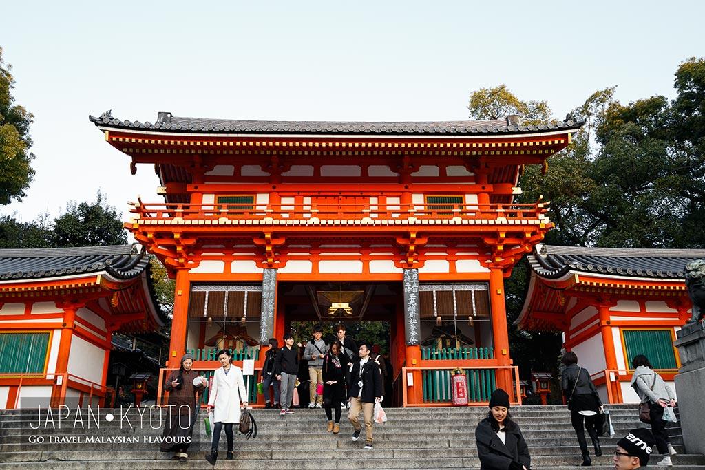 Yakasa Shrine