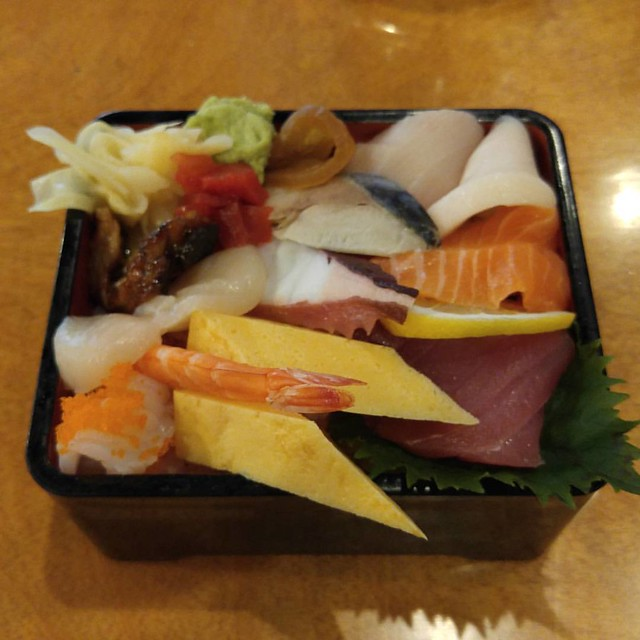 Chirashi quest. This one was far too expensive.