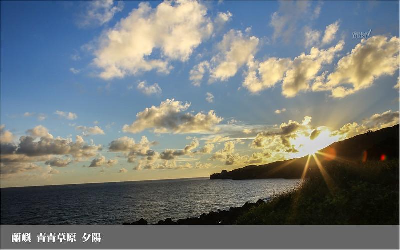 蘭嶼_青青草原夕陽