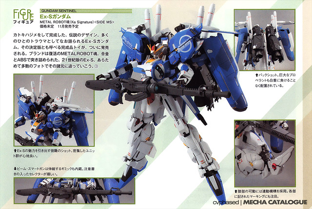 METAL ROBOT Damashii (Ka Signature) Ex-S Gundam