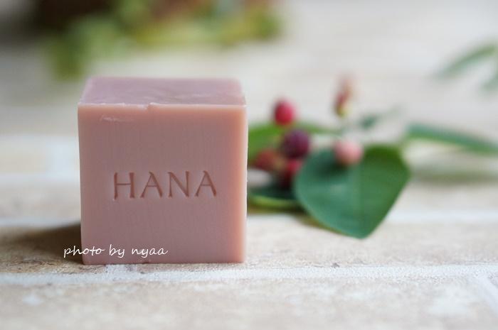 hana-purerecube010
