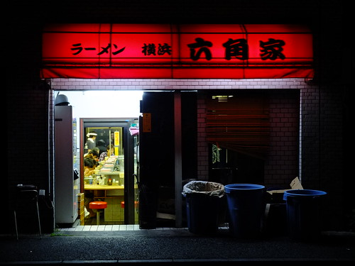 local ramen shop | by owenfinn16