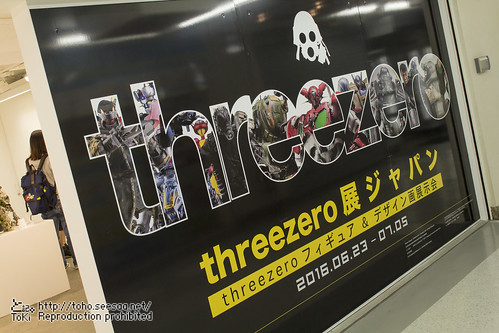 threezero_ten_J-1