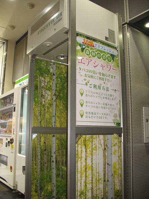 Tokyo, Ecozon