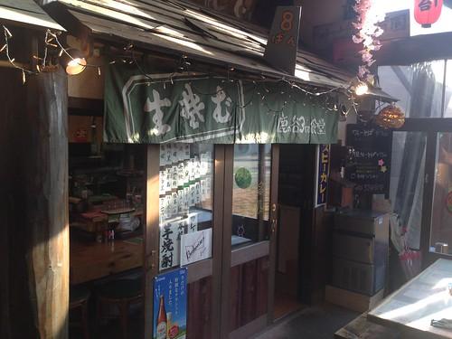 hokkaido-yubari-shikanotani3chome-syokudo-outside