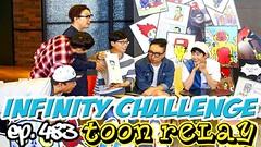 Infinity Challenge Ep.483