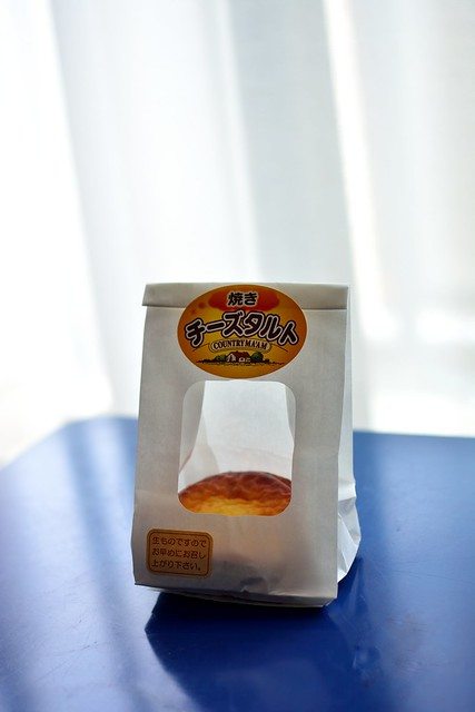 不二家_チーズタルトをお店で購入すると個包装してくれる