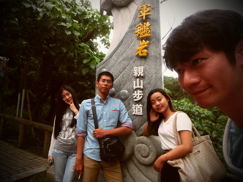 Taiwan ‎Island trips X Couchsurfing 。台北景點推薦-17度C隨拍。