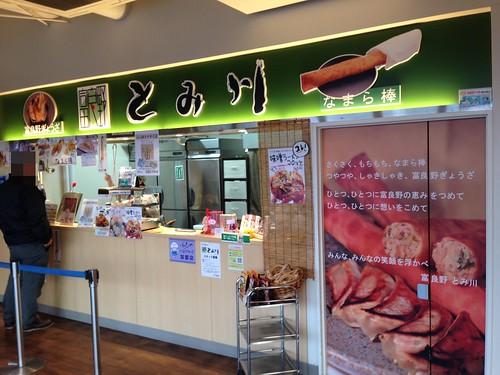 hokkaido-furano-furano-marche-tomikawa-counter