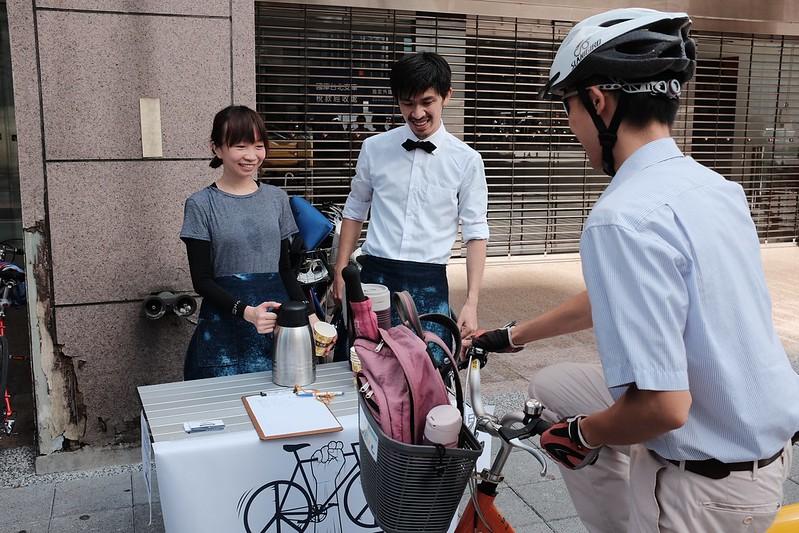 單車通勤日 | Bike to Work Day