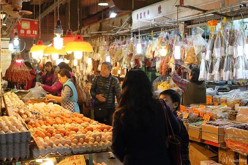 Pei Ho Street Market