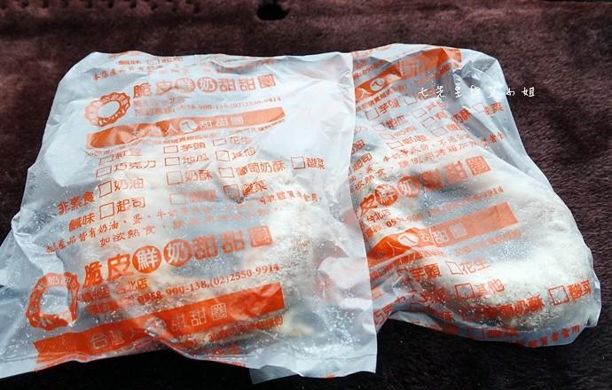 5 台灣人ㄟ甜甜圈 脆皮鮮奶甜甜圈