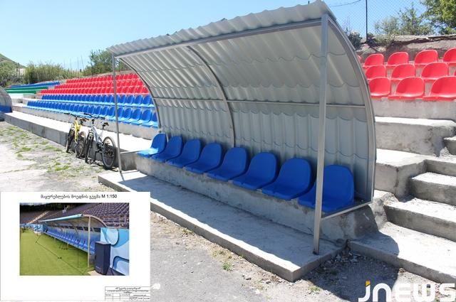 stadion356