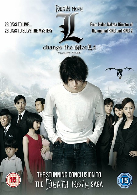 (2008) L Change the World
