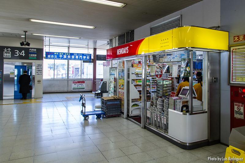 konbini-estacion-kisarazu-1