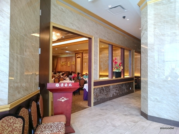 Elegance Chinese Cuisine & Banquet lobby