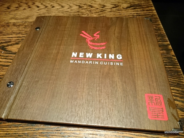 New King Mandarin Cuisine menu cover