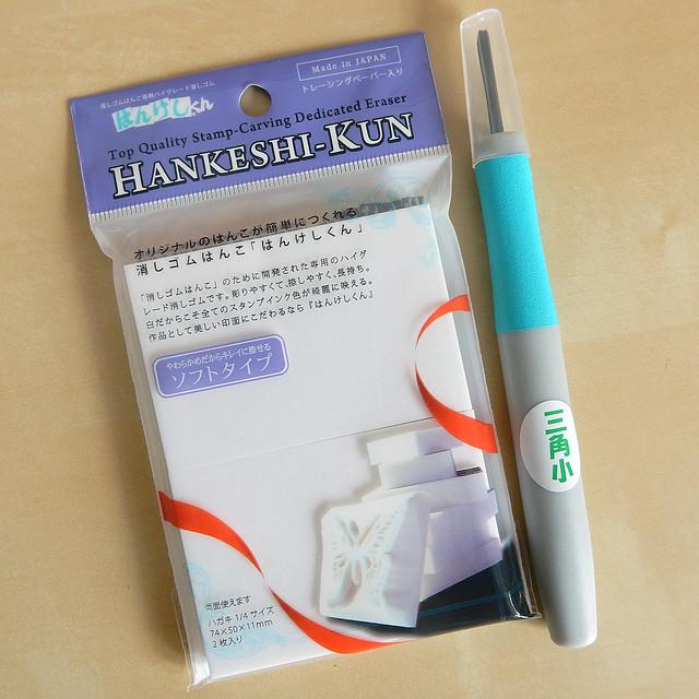 Stamp carving supplies from Yuzawaya
