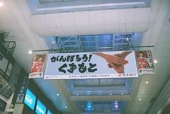 Sign at SHIMODORI Street(1606-1-000033)