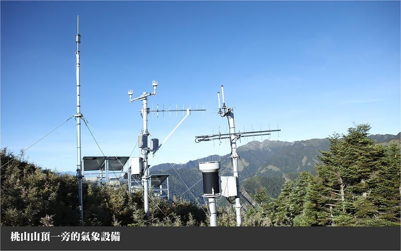 桃山山頂一旁的氣象設備