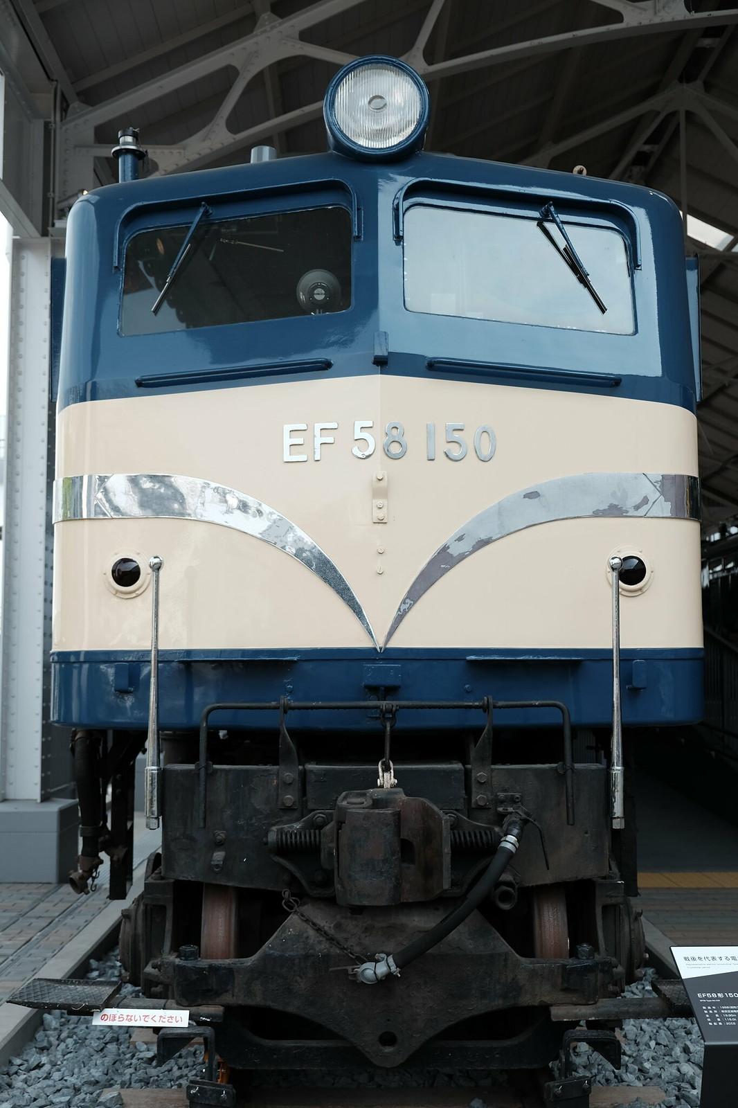 DSCF2662