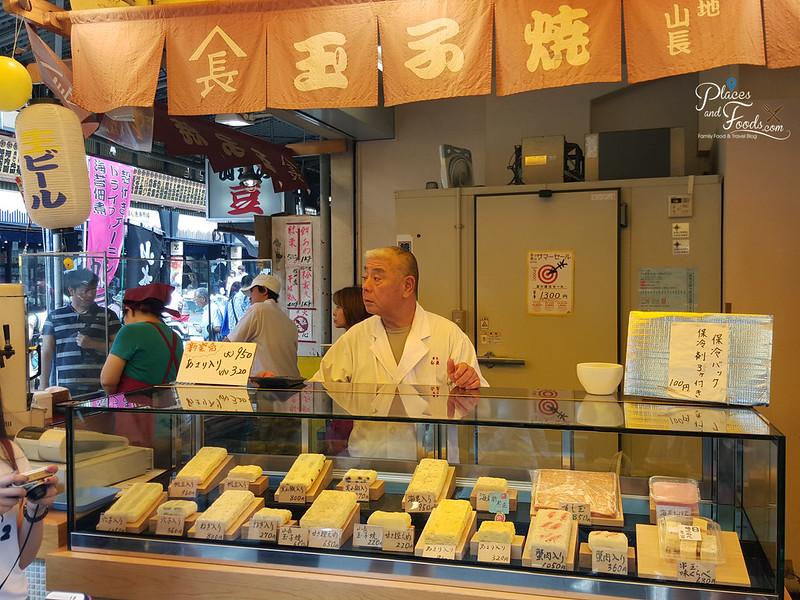 Tsukiji Yama-Chou Tamagoyaki stall