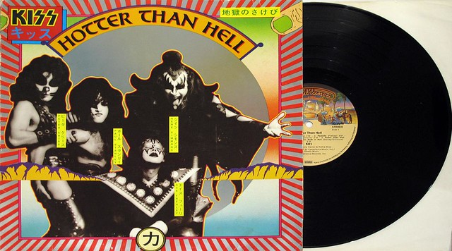 KISS MUSIC FROM THE ELDER