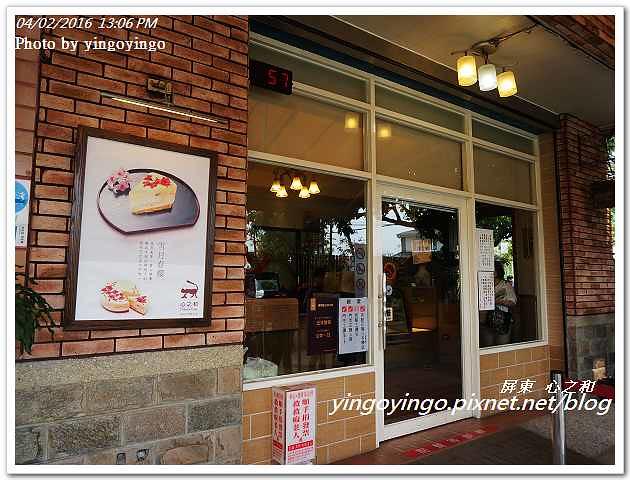 DSC08933 | 相片擁有者 YINGO2008