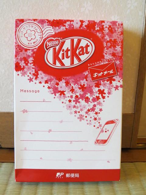 キットメール (Kit Kat to post)