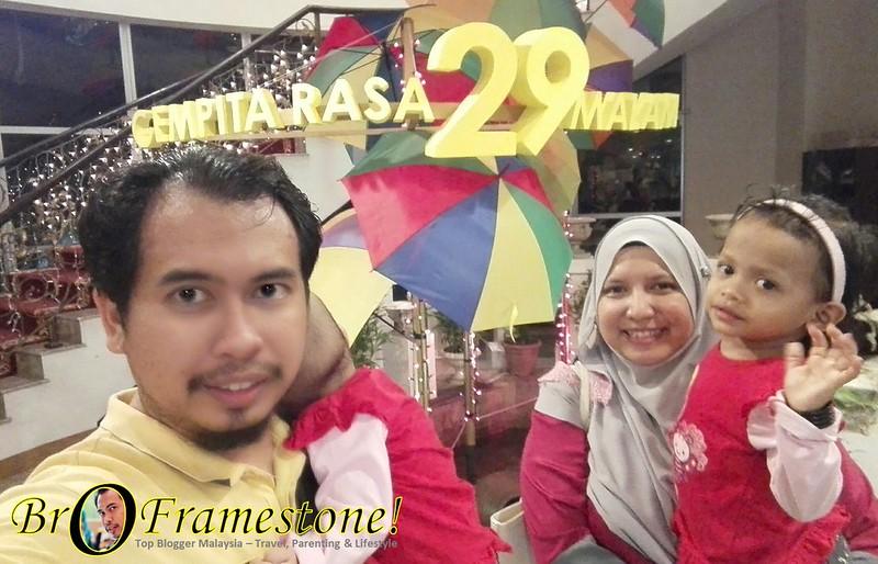 Buffet Ramadan 2016 De Palma Hotel Shah Alam