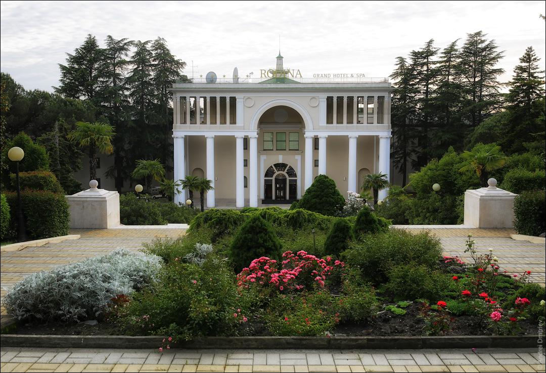Гранд-отель Родина