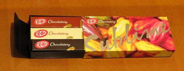 キットカット ショコラトリー サブリム (Kit Kat Chocolatory Sublime) Set