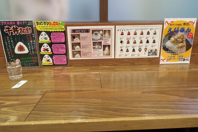 ありんこJR札幌店_08