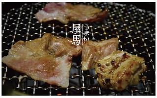 台中人氣燒肉店屋馬燒肉-24