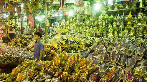 Ramadan lantern photo