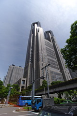 Tokyo Metropolitan Government, Shinjuku, Tokyo