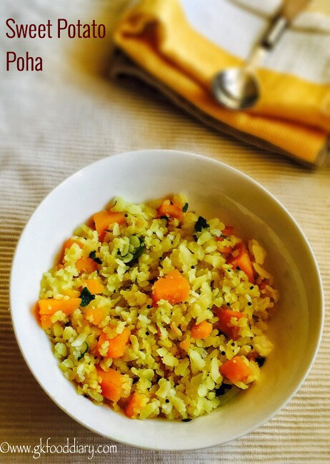 Sweet Potato Poha Recipe