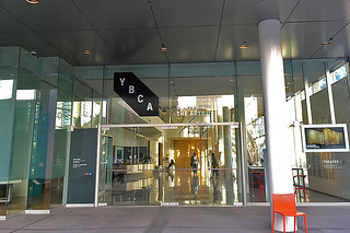 The New Filipino Cinema - YBCA Mission St Entrance
