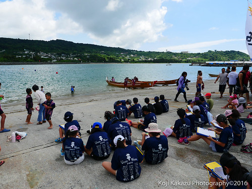 奥武島ハーリー(奥武島海神祭)2016-203