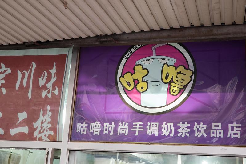 DSCF0322.jpg