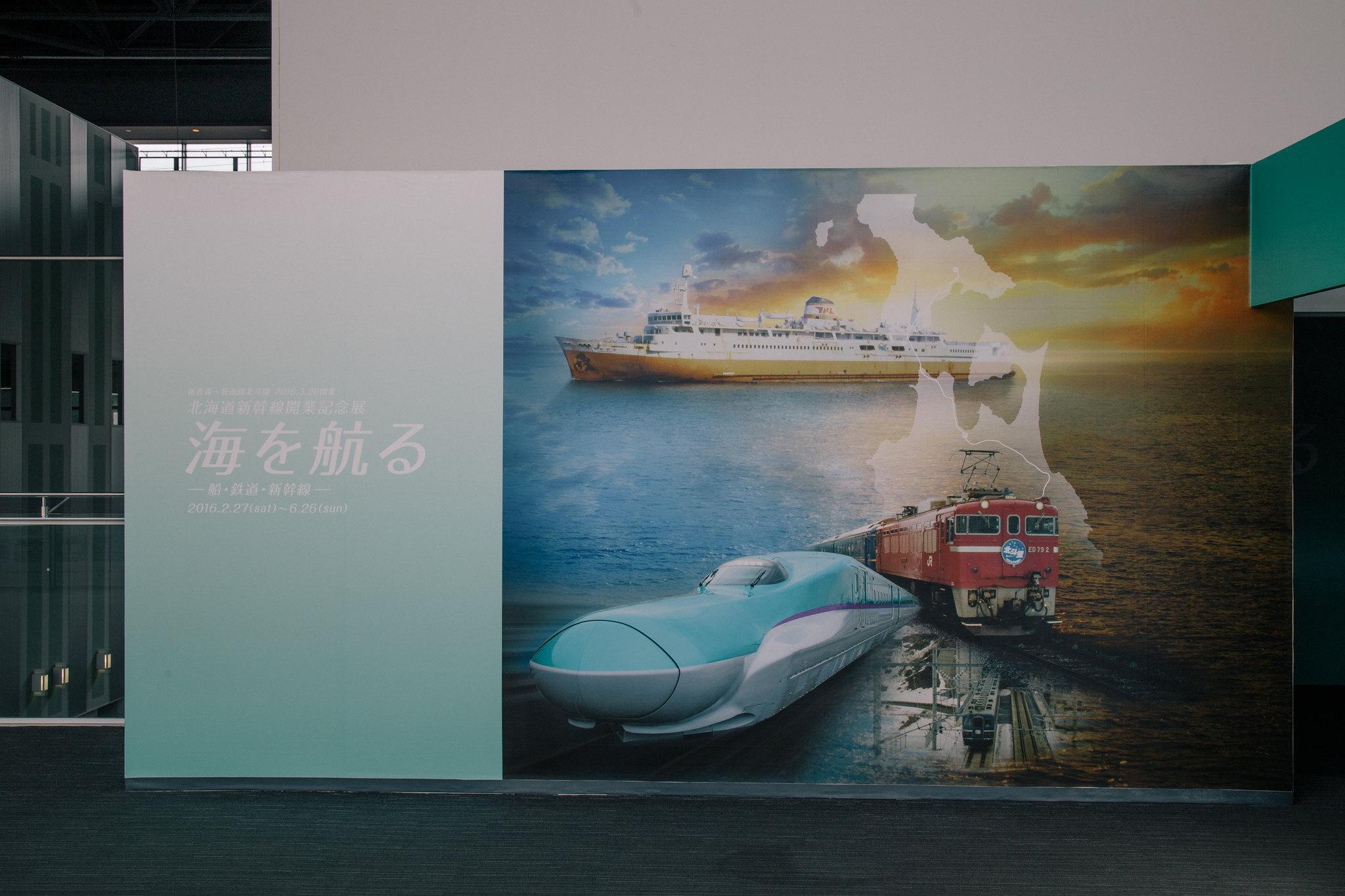 2016-06-06 鉄道博物館 001 のコピー