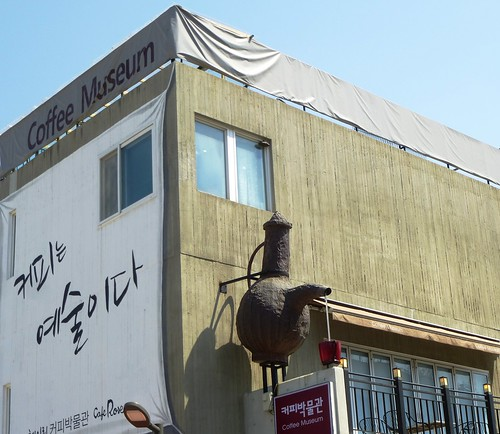 C16-Seoul-Art-Architecture-Heyri Village (32)