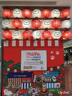 CIRCLEG 香港 遊記 尖沙咀 海港城  LCX NEKO ATSUME 悠遊夏祭 JAPANESE SUMMER FESTIVAL 貓 IPHONE GAME APP (5)