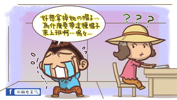 香港人在台灣工作4