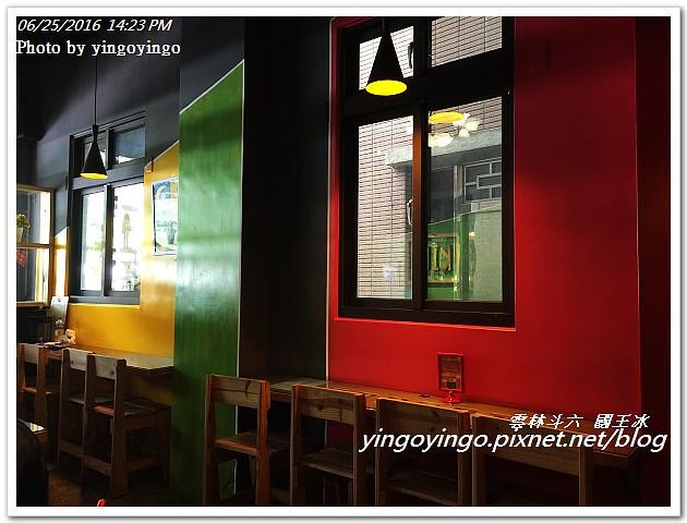 IMG_0457 | 相片擁有者 YINGO2008