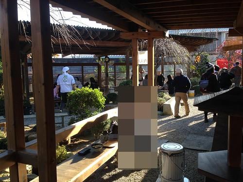 kagawa-ayagawa-yamagoe-udon-inside